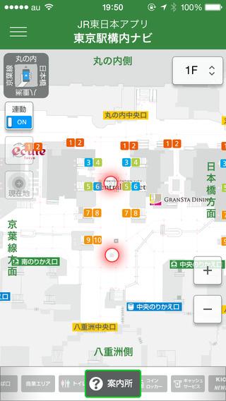 東京駅構内ナビ