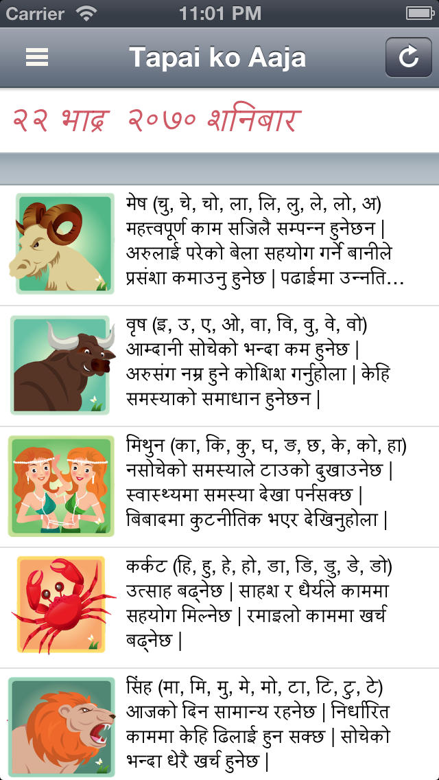 What Is The Gregorian Calendar Reset Calendar Converter Fourmilab App Shopper Hamro Patro Nepali Calendar Lifestyle