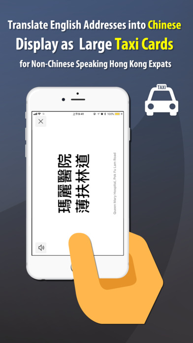 App shopper hong kong taxi cards travel