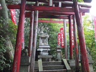 Kyubi Inari Shrine At Nasu Yumoto Tochigi Japan Travel