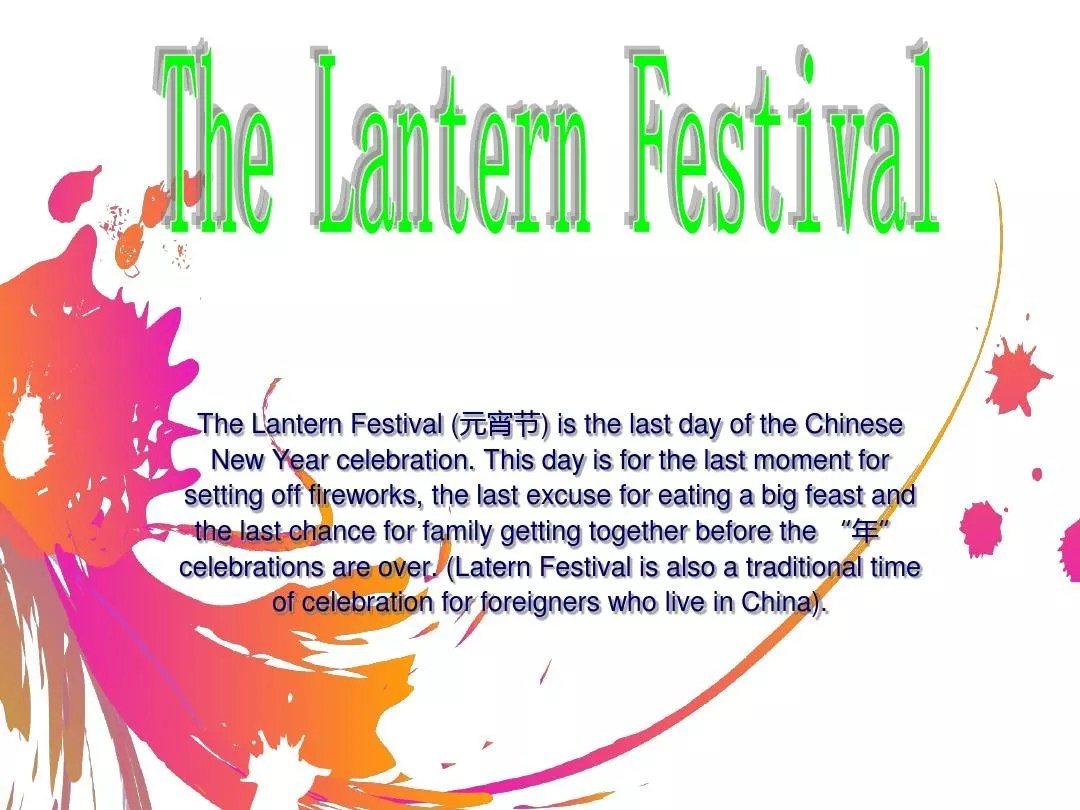 Happy Chinese Lantern Festival 2017 Happy Chinese The Lantern Festival Hebei Jinshi