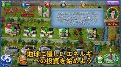 Build-a-lot 4: エネルギー源 (Full)