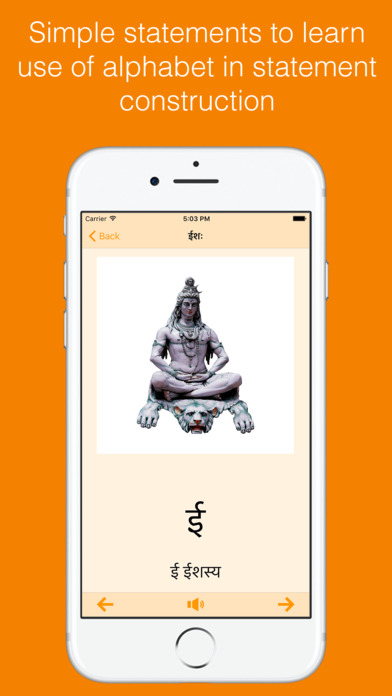 Sanskrit Alphabet Chart - Pronounce  Identify By Mandar Apte - sanskrit alphabet chart