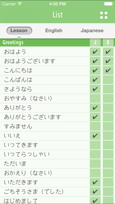 GENKI Vocab Cards \u2015Japanese Words Essential for Beginners - AppRecs - vocab cards