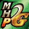 モンスターハンター4Gを究極裏技攻略できるiPhone神アプリまとめ mzl.moiahfqe.100x100 75