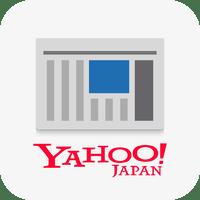 Yahoo!ニュース / Yahoo! JAPAN公式無料ニュースアプリ