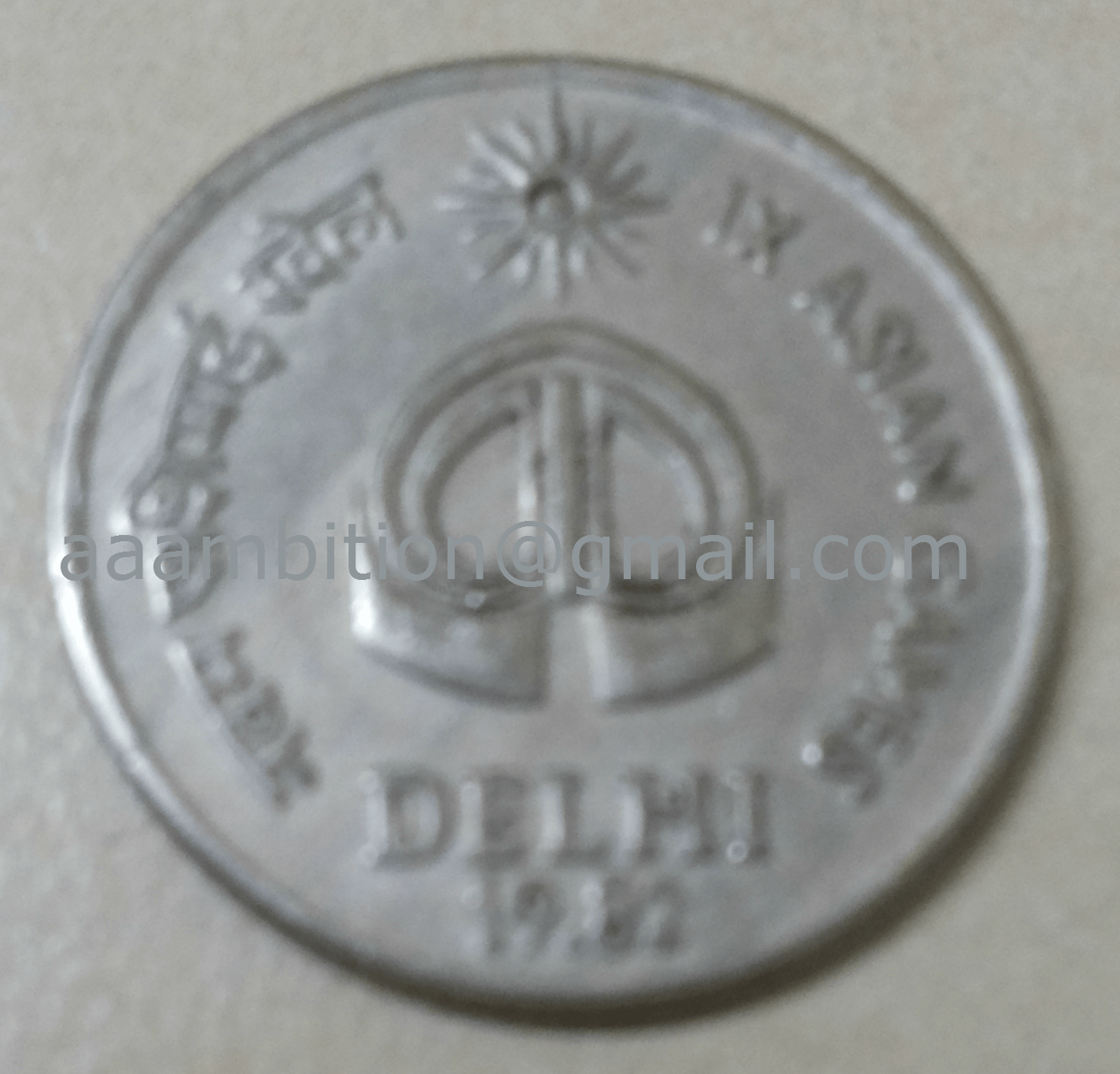 Unique Coin Unique Coin History Of Indian Currency Page 3