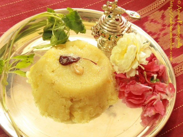 Sheera or Suji ka Halwa