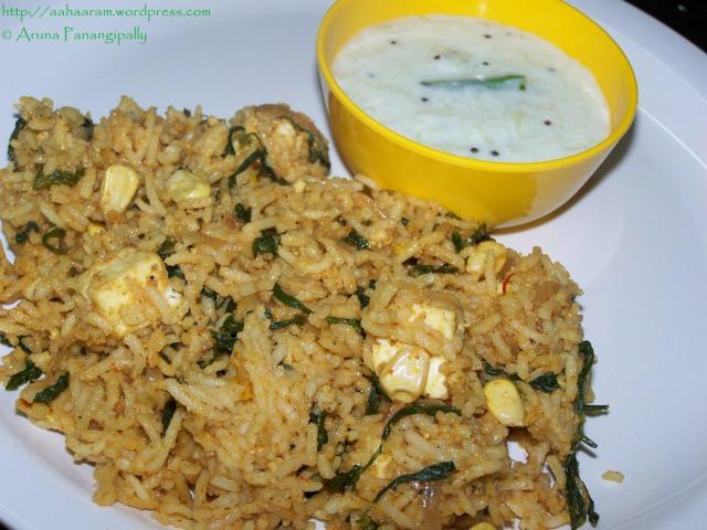 Methi Corn Biryani (Rice with Fenugreek Leaves and Corn)