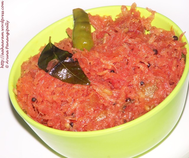 Carrot and Tomato Koora or Curry