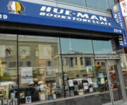 Hue-man Bookstore Harlem Closes