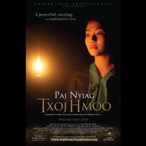 hmongmovie