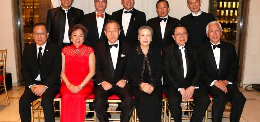 Committee of 100 leadership celebrating Lunar Near Year, top, from left, Howard Li, Clarence Kwan, Frank Wu, Guoqing Chen, Tan Dun, Oscar Tang, Henry Tang, Madam Ban, UN Secretary General Ban Ki-moon, Shirley Young, Herman Li,  with Ban Ki-moon, Frank H. Wu, Tan Dun and Oscar Tang.
