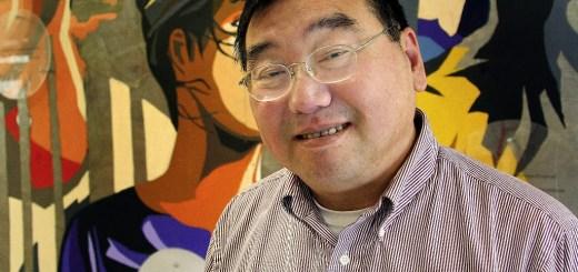 Don Nakanishi (1949-2016)