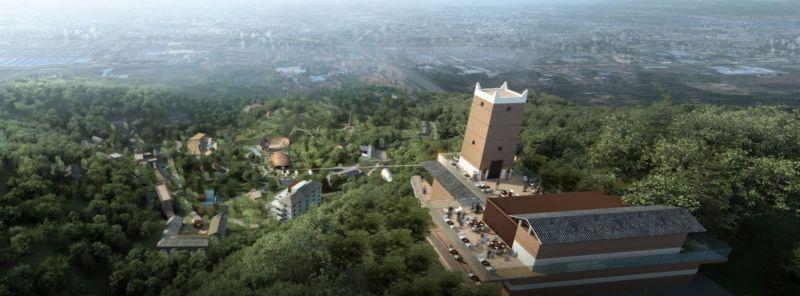 Eco-tourist Village