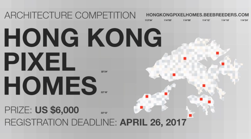 Hong Kong Pixel Homes competition