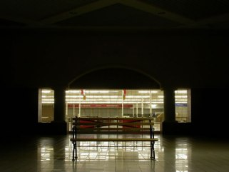 Kyova Mall