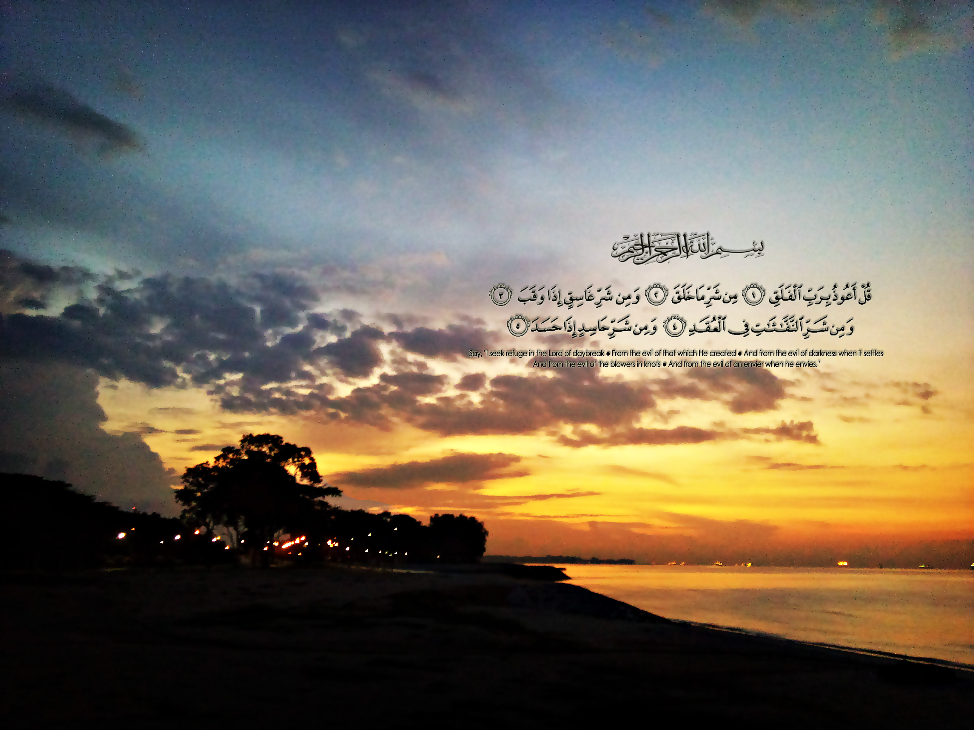 Islamic Quotes In Tamil Wallpapers Wallpaper To Be A Good Servant Of Allah