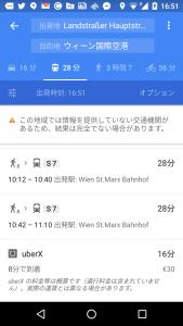 Screenshot_20151203-165150