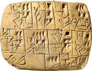 Sumerian_Beer-Tablet
