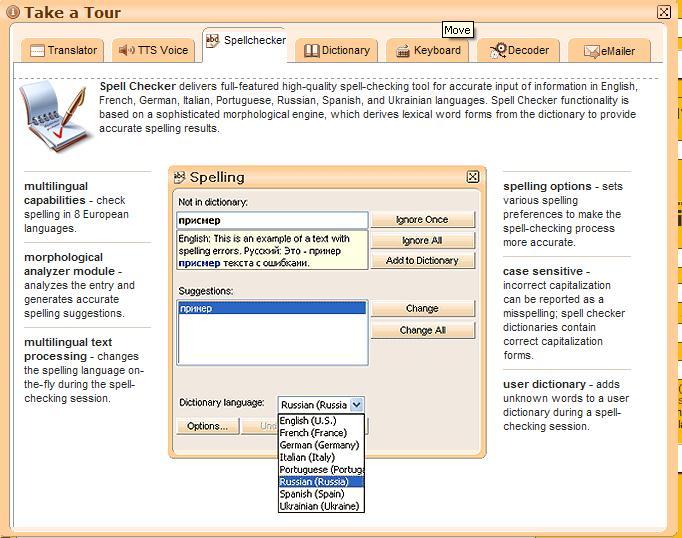 ImTranslator Portal ImTranslator - spanish speller