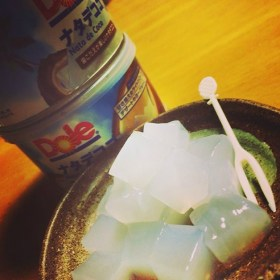 Nata de Coco by Dole for Japan