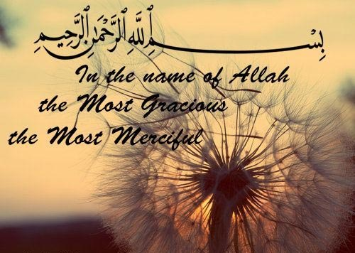 Remember That Allah is Most Merciful About Islam