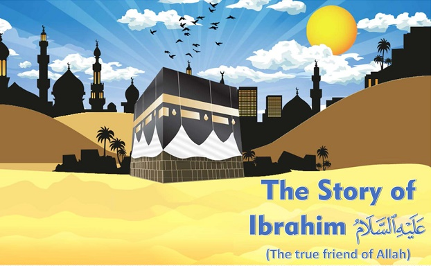 Ibrahim 3d Name Wallpaper The Family Of Prophet Ibrahim Story For Kids About Islam