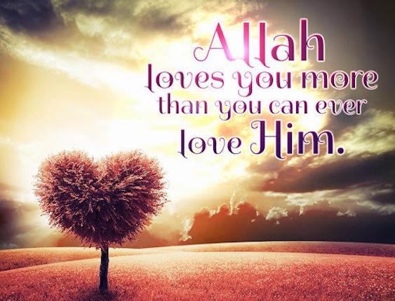 Husband Wife Islamic Quotes Wallpaper Allah Love
