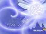 Mei Oleh Cahaya Islam