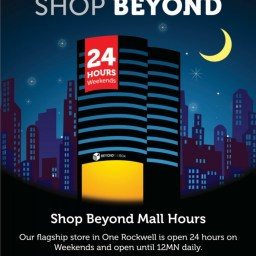 Beyond the Box now open 24 hours on weekends for emergency gadget purchases