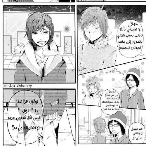 قصص المانجا2