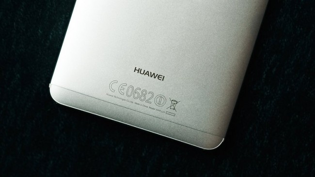 huawei-mate-9-battery