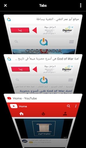 Opera Touch Opera-Touch-Tabs.jpg