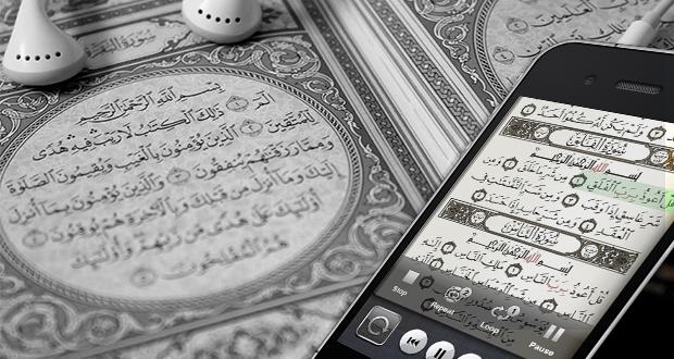iphone-quran