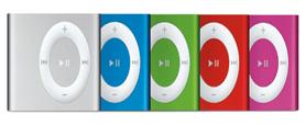 shuffle-nuevos-colores