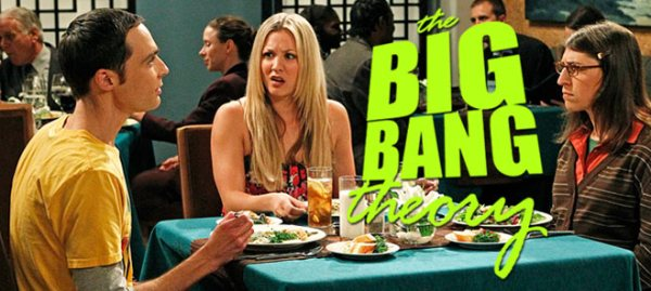 La canción de The Big Bang Theory (entera + letra)