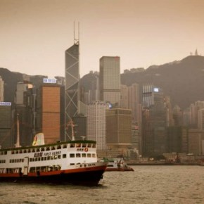 We love the Star Ferry, Hong Kong