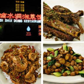 Hunan Cuisine at Di Shui Dong, French Concession, Shanghai