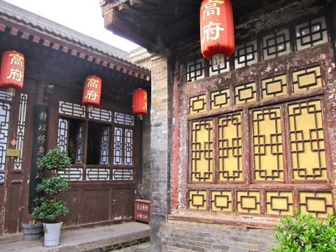 xian china folk house 5