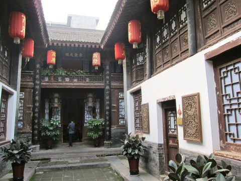 xian china folk house