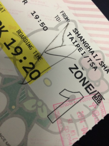 hello kitty jet plane eva airlines boarding pass