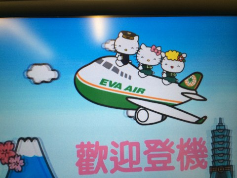 hello kitty jet plane eva airlines in flight video