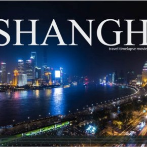 Shanghai, China - Is this the World's Most Exciting City Right Now?