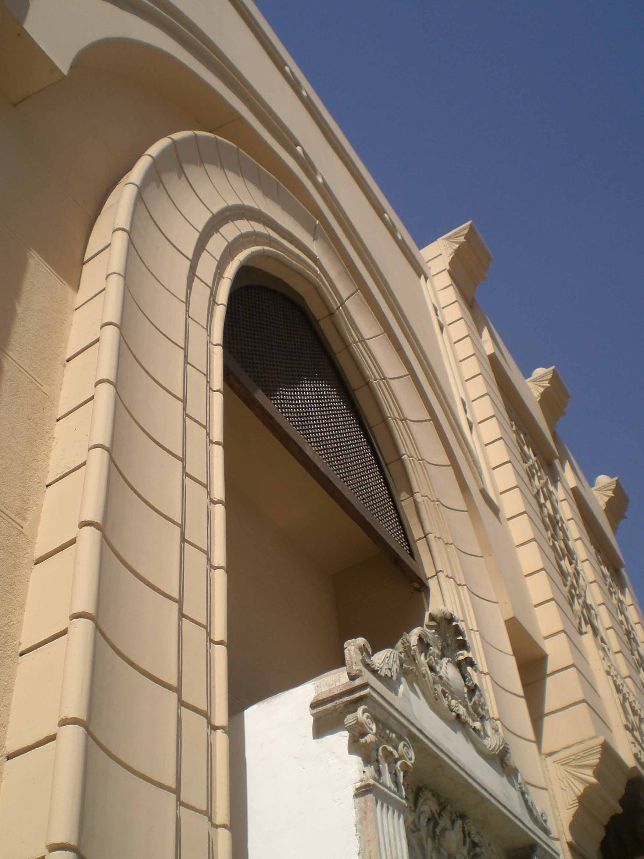 Decoration Facade Museum Of Islamic Arts – Old Cairo – Egypt – Achturk