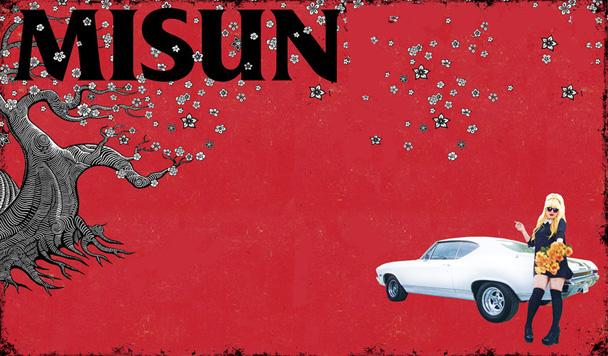MISUN - Travel With Me  [New Single]