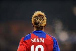 honda_toksuede_flickr