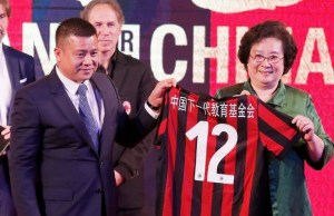 yonghong-li-milan-china2017