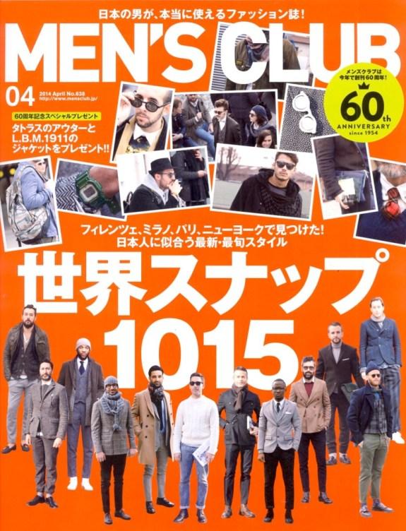 Men'sClub_cover