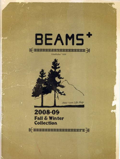 beams_plus_catalog_fall_2008-1